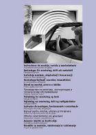 проматик 2 инструкция - фото 9